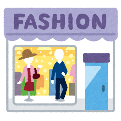 building_fashion (1).png