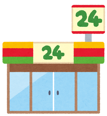convenience_store_24 (3).png