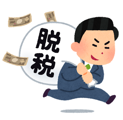 money_datsuzei (2).png