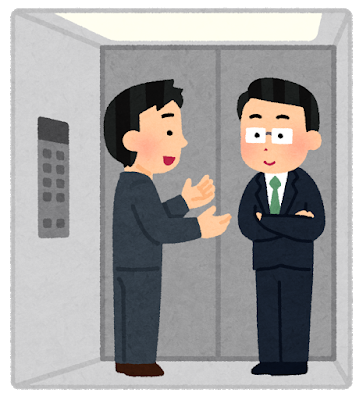 presentation_elevator_pitch_man.png