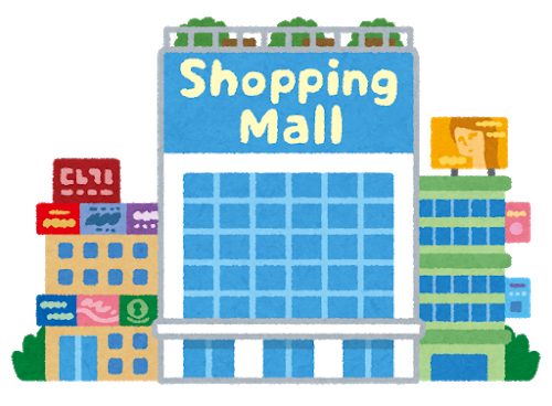 building_shopping_mall.png