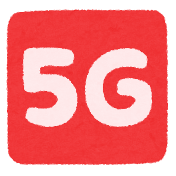 network_text_5g.png