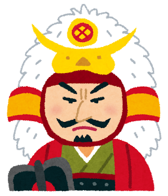 takeda_shingen.png